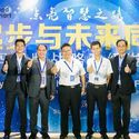 china latest news about Road Smart Brand Strategy Upgrade Conference 2017 Held Perfectly