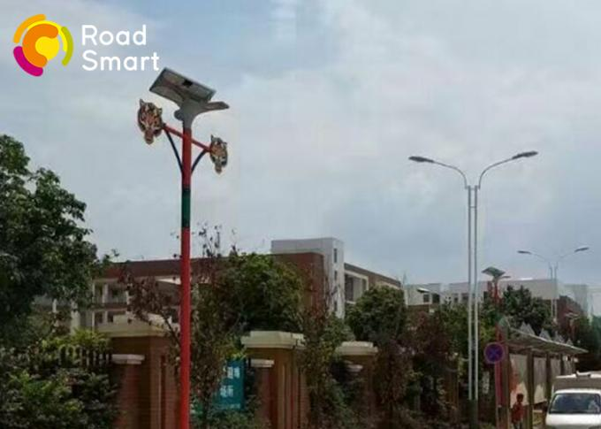 Outdoor Solar Street Light With Inbuilt Battery , Commercial Solar Lighting For Parking Lots