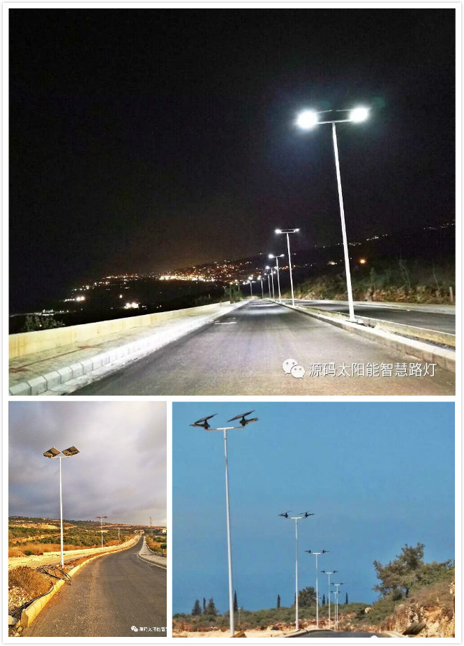 Rotating Solar Powered Road Lights , High Speed Way Led Street Light Aluminum Body