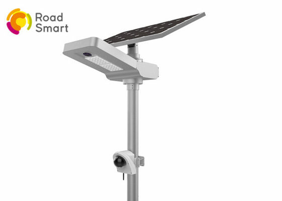 China High Power Intelligent Led Solar Street Light With Camera 30w 4200lm supplier
