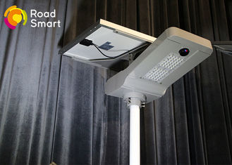 China Waterproof Intelligent Solar Street Light 2500-2800lm With Aluminum Alloy Body supplier