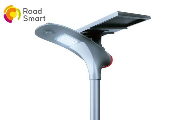 China 50W Solar Powered Street Lights Residential 2260lm With 50000hrs Lifespan supplier