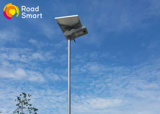 China 12v 30w Integrated Solar LED Street Light Panel Angle Rotating High Luminance supplier