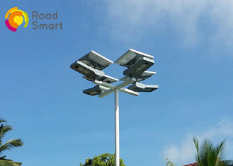 China 50W Integrated Solar Panel Led Lighting System Outdoor Lamp 3 Years Warranty supplier