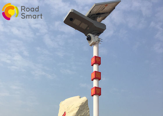 China High Power 5V Solar Street Light With Camera For Park / Yard Safety supplier