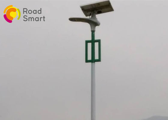 China 15W Power Solar LED Street Light For Garden / Highway , Aluminium Materials supplier