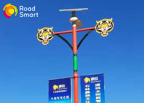 China 2260lm Solar Park Lights , High Power Solar Street Light 210lm/W Bridgelux supplier