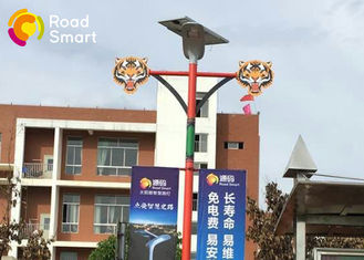 China Outdoor Solar Street Light With Inbuilt Battery , Commercial Solar Lighting For Parking Lots supplier
