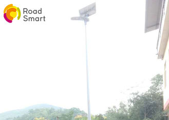China Intelligent 20w Solar Powered Led Street Lights , Solar Pole Lights For Road supplier