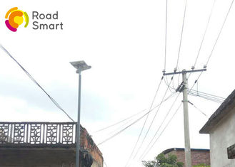 China All In One Integrated Solar Street Light System For Roadway , 5-6m Height supplier