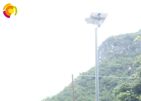 China High Efficient Integrated Solar Street Light 2260lm For Building Parking Lot supplier