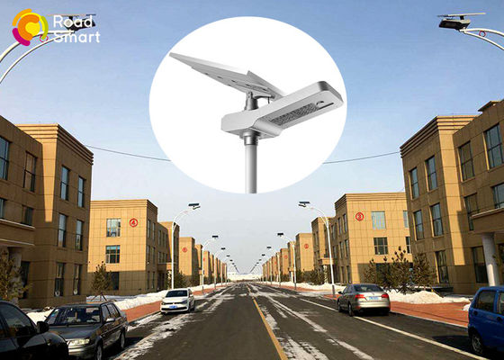 China Energy Saving High Power Solar Street Light 2000lm-9600lm With Aluminum Alloy Body supplier