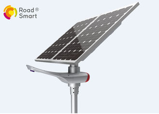 China Aluminum Intelligent Solar Lighting System  With Adjustable Solar Panel Easy To Transport supplier