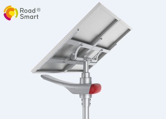 China Super Bright  Intelligent Solar Lighting System  All In One Outdoor supplier