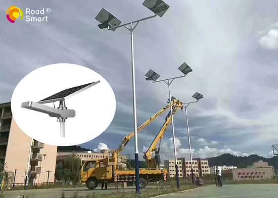 China DC Power  LED Outdoor Solar Street Lights 50w 7500lm For Basketball Court supplier