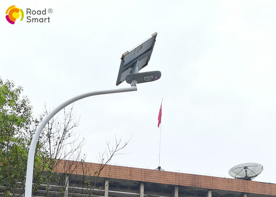 China Road Smart  Solar LED Street Light With Polarized Bat - Wing Lens And Motion Sensor supplier