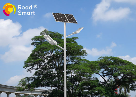 China High Lumen Integrated Street Light 15w - 60w  With Seperated Solar Panel supplier