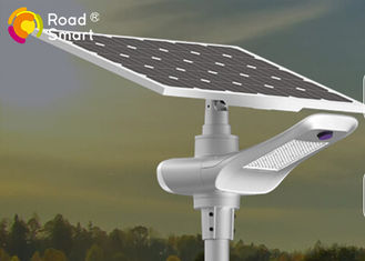 China Integrated Solar Powered Garden Street Lamps Super Bright  With 3 - 5 Years Warranty supplier