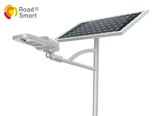 China All In Two Outdoor Solar Street Lights 1700lm DC12V With Lithium Battery Built In supplier
