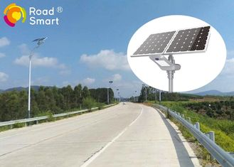 China High Lumen All In One Solar Street Light Motion Sensor Ip65 Waterproof 70 Watt supplier