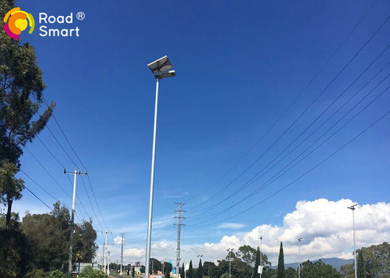 China Motion Sensor Integrated High Power Solar Street Light 50W 5 Years Warranty supplier