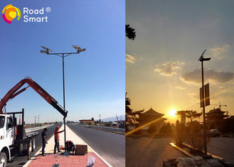 China Bright 30W 4200lm All In One Solar Street Light SC-NH80 Patent 160LM/W 3000K-6500K supplier
