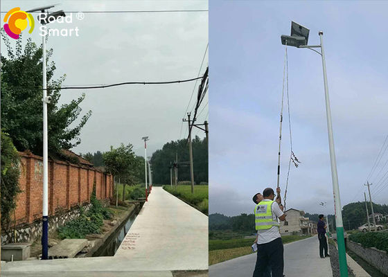 China 20W LED Integrated Solar Street Light 3000K-6500K With Microwave Motion Sensor supplier