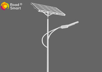 China IP65 Bridgelux LED LFP Battery High Brightness Solar Street Lights 40W CE RoHS supplier