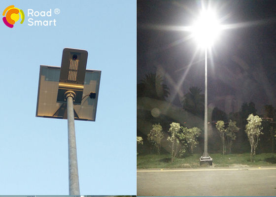 China 30 Watt Intelligent Solar Street Light IP65 Sensors In All In One CE RoHs Approval supplier