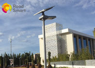China High Efficiency Solar LED Garden Lights 1800-2100lm , Solar Powered Road Lights factory