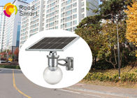 China Energy Saving Solar Powered Garden Street Lamps 12 W With Bridgelux LED Chip factory