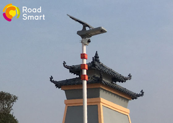 China Professional Solar Street Light With Camera For Community Road Security distributor