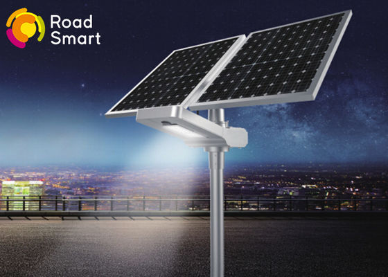 High Power Solar Street Light